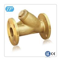 Low pressure valve kitchen sink strainer valve brass strainer valve