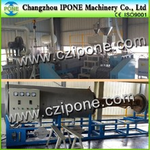 new technology 1600mm SMS pp spunbond nonwoven fabric produce machine for hygiene production