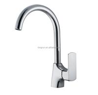 LongRun LR458 series single level kitchen water sink tap