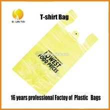 2015 hot sale products HDPE food grade shopping plastic bags