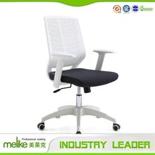 MELIKE Steady With Iso Certificate Office Lounge Chair
