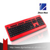 10% Discount 113 keys best wired USB multimedia keyboard
