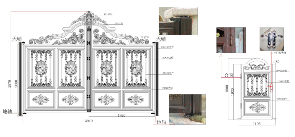 Main Gate Steel Designs,House Gate Grill Designs,Main Gate Design ...