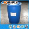 Natural Surfactant Alkyl Polyglycoside APG-0810