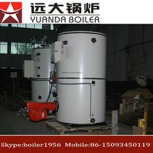 Efficiency 90% Vertical Gas oil fired small steam boiler