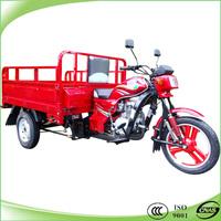 200cc trycicle cargo 3 wheel motorcycle