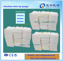 Medical and hospital used 17 threads abdominal pads factory