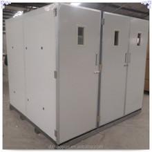 fully automatic chicken farm machine/chicken hatchery machine(12000eggs)