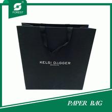 HIGH QUALITY BLACK PACKAGING BAG