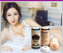 Hot Sales Real Skin Feeling Pussy ,Hands free male masturbators/vagina cup/artificial pussy vibrator for man