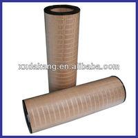 air filter element for vacuum pump