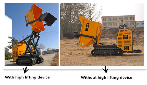 HD05 MINI DUMPER, HD05A.jpg
