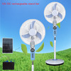 "16"" Rechargeable Solar Fan/12vDC rechargeable fan"
