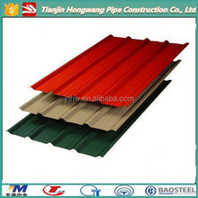 corrugated roofing sheet roofing sheet color coated building construction material