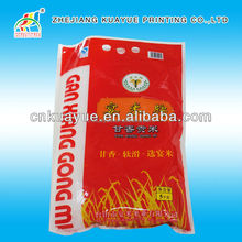 Factory Price Hot Sale Basmati Rice Bags - ISO/EU/FDA Approved!