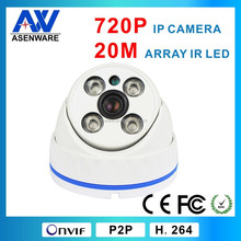 4mm 2M board Varifocal lens Dome IP Camera, motion detection ip camera wifi dome