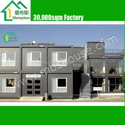 2 storey Luxury Designed Glass Container House/ Hotel/ Store