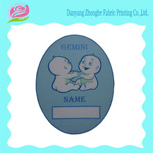 kids functional fabric name sticker