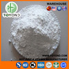 GOOD GUALITY TEFLON POWDER PRODUCED BY FACTORY