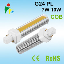 Dimmable LED lights 7W COB G24 PL light