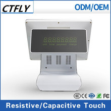 New product electronic cash register with customer display
