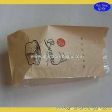 Factory supply brown paper bag packaging for food