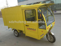 china manufacturer made cargo box electric motorcycle