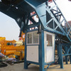 small mobile concrete plant,ready mix mobile concrete plant,mobile concrete plant yhzs50