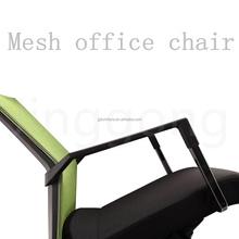china wholesale mesh ergonomic desk chair,buy chairs from china