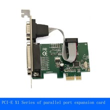 PCI-E Serial parallel port expansion card PCIE Expansion card