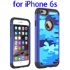 Wholesale factory Camouflage 3 In 1 Pattern PC and Silicone Hybrid Hard Case for iPhone 6s