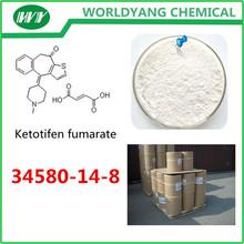 Ketotifen fumarate CAS NO.: 34580-14-8