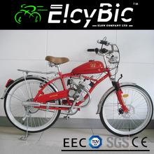 cheap 80cc motorized bicycle gas pedal bike(E-GS103)