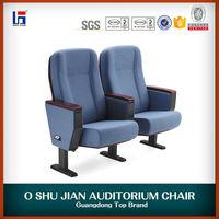 Oshujian modern portable theater seating SJ8601