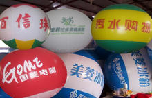 Promotational Inflatable Big Round Balloons / giant balloon