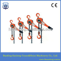 HSH handy Lever Chain pulley Block