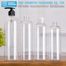 TB-BH750 750ml smooth bottle easy assembling cap good quality material pet bottle with lotion pump