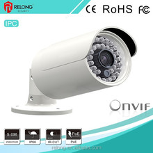 New Arrival 2.0MP HD resolution waterproof 25m IR distance onvif day&night surveillance onvif IP bullet security camera with POE