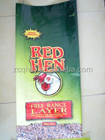 20kg Chicken Feed Bag / bopp chicken feed packing bag / chicken feed pp bag