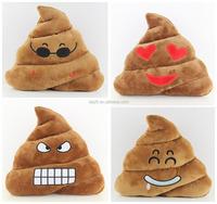 2015 hot selling crystal soft plush poop emoji cushion pillow
