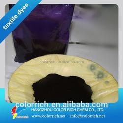 Hangzhou chemicals Acid Black 1 100% acid dyes manufacturer leather and fur dyes