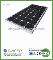 ldk solar panel 100 Watts