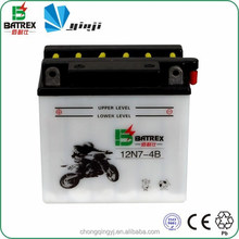 Batrex Battery Factory 12v 7ah Battery Motorcycle