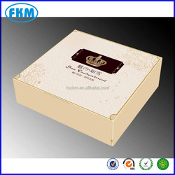 luxry brown packaging box cosmetic