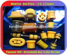 Car Vibration Rubber Isolator / Auto Rubber Vibration Damper / Motor Rubber Shock Insulator