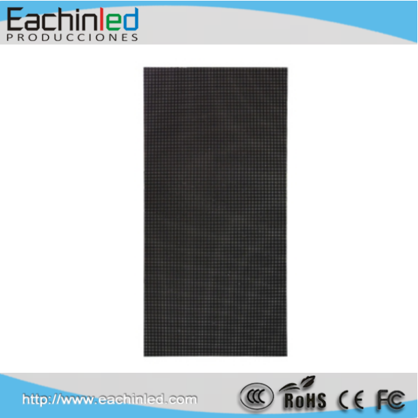 Outdoor P4.81 led screen.png