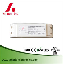 45W20W Triac Constant Current Dimmable LED Driver With Plastic Case 900mA