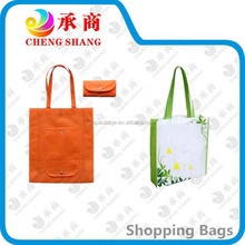 China manufacturer custom best price carrier woven bags
