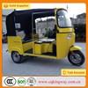 China Alibaba bajaj three wheel motorcycle bajaj pulsar spare parts for Sale