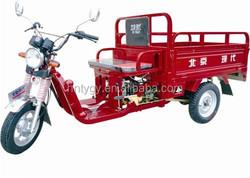 China 4-Stroke 110cc Engine 3-wheel motorcycle